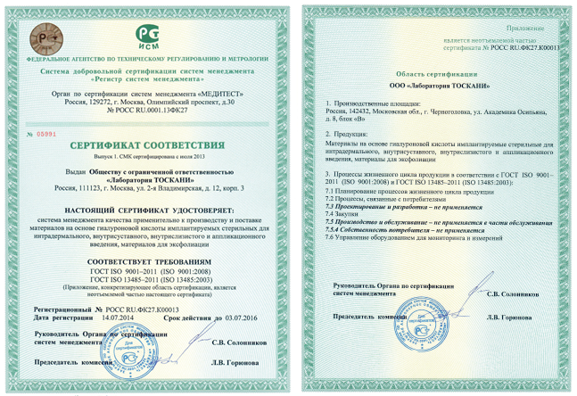Toscani-ISO-certificate-2.png